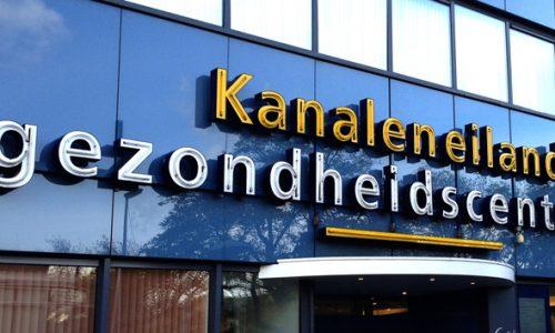 2.2-Gezondheidscentrum-Kanaleneiland